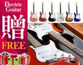 【小麥老師 樂器館】買1贈12► ST-A單單單 經典ST型【G10】電吉他 初學熱銷款 全新現貨 5色可選
