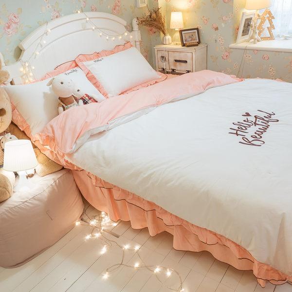 美麗佳人 QS3雙人加大床裙與雙人兩用被四件組 100%精梳棉 台灣製 棉床本舖