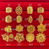 越南沙金個性大花朵戒指食指開口情侶戒指歐幣鍍金