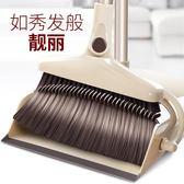 手掃把簸箕套裝組合家用掃地掃頭髮神器單個掃帚笤帚軟毛掃把-享家生活館 IGO