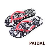 Paidal 懶懶貓足弓夾腳涼拖鞋-粉紅