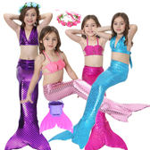 兒童美人魚尾巴泳衣服裝女童公主美人魚尾巴LJ3316『miss洛羽』