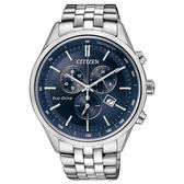 【僾瑪精品】CITIZEN Eco-Drive 都會型男三眼計時光動能腕錶(藍/42mm) AT2140-55L