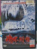 影音專賣店-J15-009-正版DVD*電影【魂不附體】-麥克肯恩*瑞可金恩*派翠西亞艾奎*莎拉溫特
