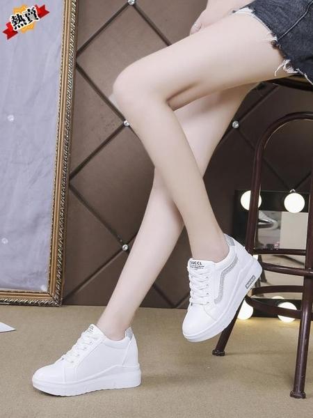 內增高鞋 隱形女鞋小白鞋女2019秋冬季正韓新款厚底白色運動休閒鞋潮