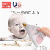 口水巾 嬰兒口水巾 一次性圍兜柔軟小方巾小孩防水圍兜便攜飯兜 童趣屋