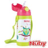 美國Nuby 不鏽鋼真空學習杯(細吸管)360ml-貓頭鷹