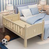 實木兒童床小床拼接大床帶護欄加寬床男孩女孩單人床嬰兒拼床邊床送床墊wy