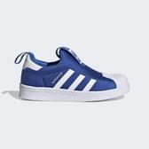 Adidas Superstar 360 C [EF6632] 中童鞋 運動 休閒 慢跑 基本 貝殼 穿搭 愛迪達 藍白