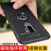 Galaxy S8 軟殼矽膠 個性創意殼 SamSumg S9 保護套 三星Note 8 手機殼 三星 S9 plus 軟殼防摔套