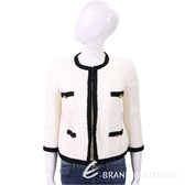 EDWARD ACHOUR PARIS 撞色短版毛呢外套(白色) 1720148-20