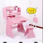 兒童書桌書柜組合男孩女孩寶寶學習桌小學生寫字課桌椅套裝CC4255『毛菇小象』