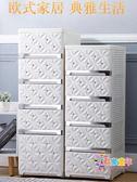 20/30cm夾縫收納櫃抽屜式衛生間窄櫃廚房縫隙置物架零食儲物櫃子 XW