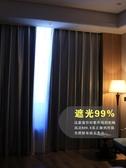 全遮光布窗簾布料成品遮陽布陽台飄窗臥室客廳不透光擋光防曬隔熱  ATF  茱莉亞