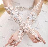 新娘蕾絲手套新娘婚紗禮服手套新款鏤空鑲鑚奢華蕾絲手套配飾 晴天時尚館