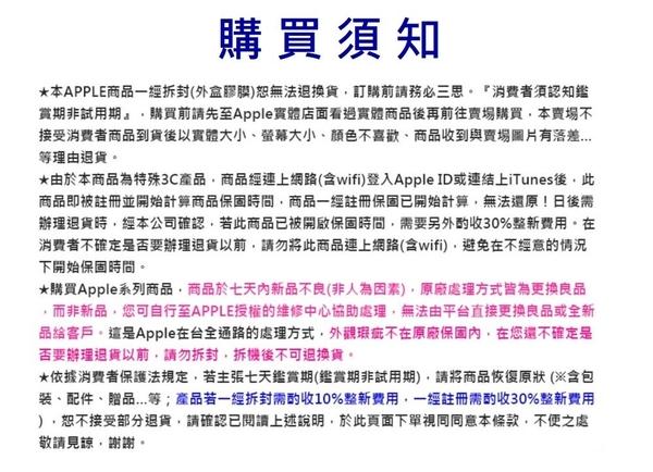 (今天預購明天出貨) Apple iPhone 11 Pro 64G 5.8吋智慧型手機 - 台灣公司貨 / 完整盒裝 / 火熱到貨