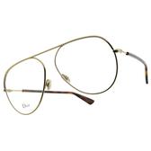 DIOR 光學眼鏡 ESSENCE 15 J5G (金) 復古 經典 飛行款 飛官 大鏡框 鏡架 # 金橘眼鏡