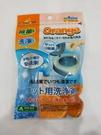 日本清潔劑系列-熱水瓶/茶水垢清潔錠 (橘油配方)