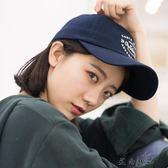 女韓版百搭街頭棒球潮人遮陽帽子