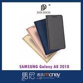 DUX DUCIS SKIN Pro 皮套/SAMSUNG Galaxy A8 2018版/手機殼/保護殼【馬尼通訊】