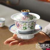 陶瓷蓋碗三才蓋碗泡茶碗大茶碗沖茶碗萬紫千紅泡茶杯一次元