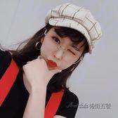 帽子女韓版潮春夏天百搭日系英倫畫家報童帽八角帽毛呢貝雷帽ins 後街五號
