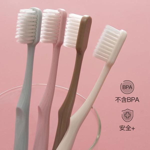 兒童牙刷高檔超細軟毛牙刷成人批發家用竹炭軟毛納米牙刷男女學生 快速出貨