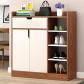 多功能鞋櫃簡約現代鞋櫃玄關簡易門廳櫃收納櫃鞋架wy