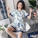 薄款短袖冰絲睡衣兩件式套裝新款韓版時尚可愛女士絲綢家居服 CJ3462『易購3c館』