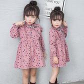 女童洋裝秋季新款韓版寶寶長袖棉質公主裙子 預購商品
