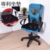 凱堡 3D透氣專利三孔PU坐墊人體工學電腦椅 辦公椅【YCR-06B】