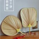 日式家用女夏手工老式葵扇子兒童蒲扇團扇圓扇復古典中國風燒烤扇 小時光生活館
