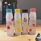 杯子女學生正韓簡約小清新杯子水杯磨砂玻璃便攜夏季隨手檸檬杯三角衣櫥