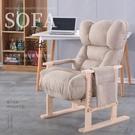 電腦椅 單人電腦椅可躺靠背座椅家用書房辦公椅子電競游戲椅懶人電腦沙發【快速出貨】