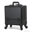 化妝箱 紋繡工具多層韓版專業拉桿化妝箱跟妝箱大容量萬向輪便攜 MKS韓菲兒