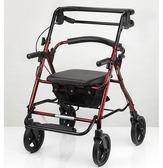 均佳 鋁合金四輪助行車(椅) 豪華型 JK-006