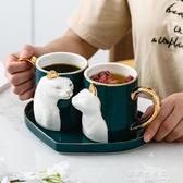 馬克杯 情侶杯子陶瓷杯馬克杯情侶對杯創意杯子咖啡杯生日禮物禮品 果果輕時尚