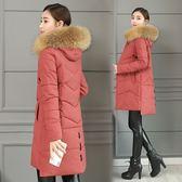 冬季棉襖女2018新款反季韓版修身中長款棉衣加厚冬天羽絨棉服外套