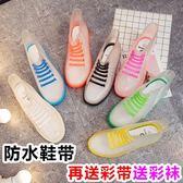 果凍透明防滑時尚雨鞋雨靴防水鞋膠鞋套鞋女短筒成人可愛夏季【全館88折】