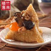 【名店直出-竹南懷舊肉粽】懷古蚵乾粽10粒裝(180g/粒)
