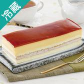 晶凍布丁蛋糕/條【愛買冷藏】