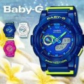 BABY-G BGA-185FS-2A 少女時代 BGA-185FS-2ADR 熱賣中!