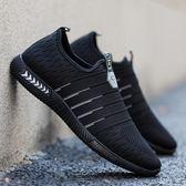 夏季飛織網面運動休閒鞋男士透氣懶人鞋老北京布鞋軟底一腳蹬板鞋