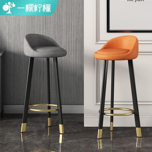 吧檯椅 北歐輕奢吧凳吧臺椅家用靠背軟座高凳子椅子現代簡約高腳凳酒吧椅免運快出