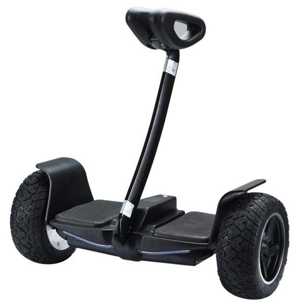 平衡車雙輪帶扶桿兒童智慧體感漂移成人越野兩輪代步車電動 黛尼時尚精品