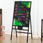 熒光板廣告板led版彩色電子發光小黑板 手寫字板廣告牌「時尚彩虹屋」