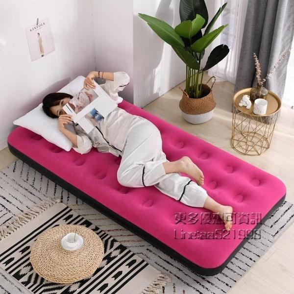 充氣床墊單人家用 雙人加厚懶人氣床旅行摺疊床便攜氣墊床【果果新品】