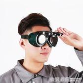嘉舒特電焊防強光護目鏡勞保防塵鏡翻蓋焊工防紫外線防護眼鏡  依夏嚴選