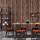 壁貼壁紙伊然復古3d立體木紋條紋樹紋牆紙理發服裝店咖啡廳餐廳背景牆壁紙 NMS蘿莉小腳丫