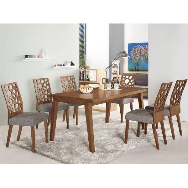 餐桌 MK-942-1 亞伯5尺胡桃餐桌 (不含椅子)【大眾家居舘】